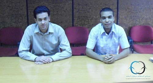 Othmane et Yousef, du CEED