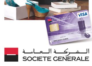 My e-card - Societe Generale Maroc (SGMB)