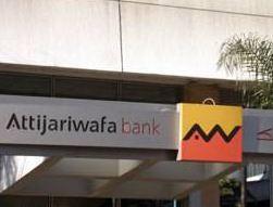 Pay-web de Attijariwafa Wafa Bank (carte bancaire internationale)