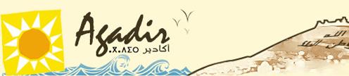 Logo du Blog d'Agadir Souss